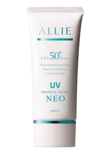 Kem chống nắng Kanebo Allie EX UV protector