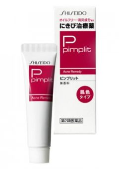 tri-mun-pimplit