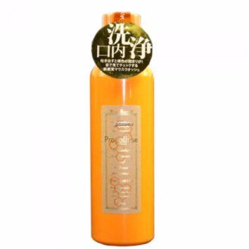 Nước súc miệng Propolinse màu cam nhật bản