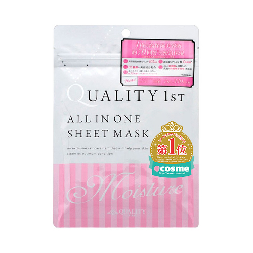 Mặt nạ Quality màu trắng hồng Quality All in One Sheet Mask Moisture
