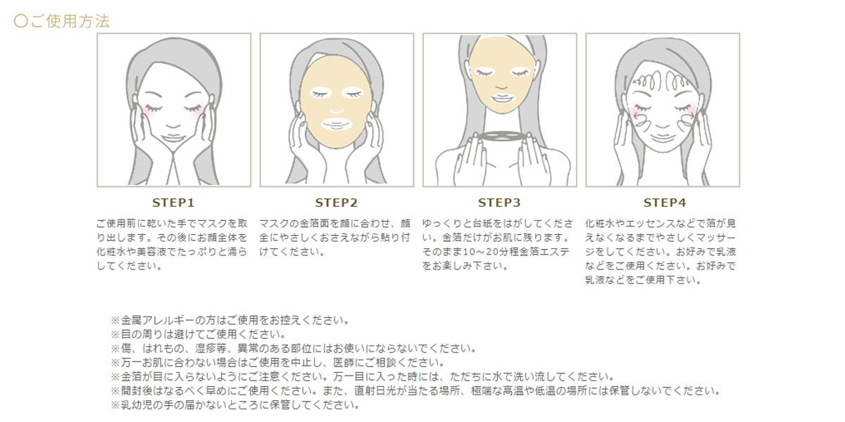 Hướng dẫn sử dụng mặt nạ Quality hiệu quả nhất