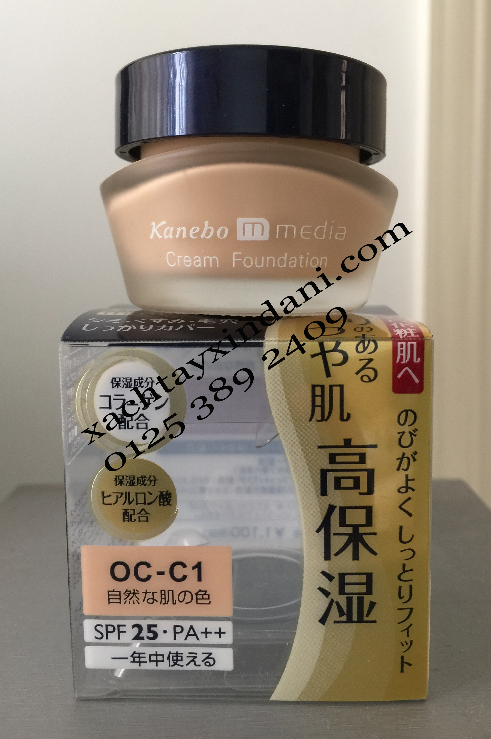 Kem nền Kanebo Media Cream Foundation